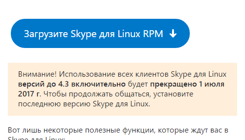 End of Skype for Linux